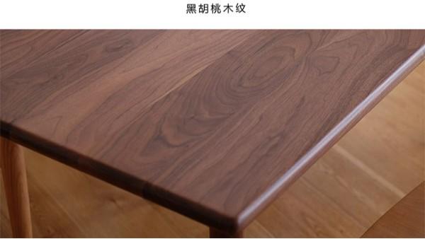 北美黑胡桃木的特点及做家具有什么优点